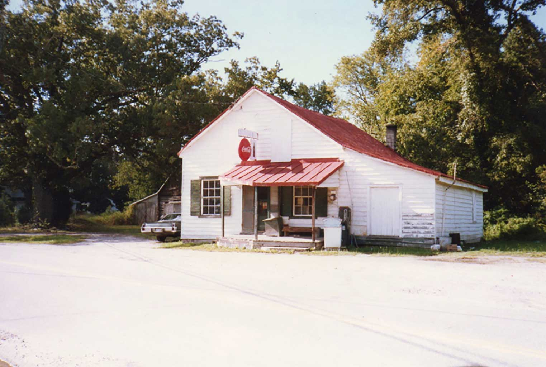 daileys-store-1989-img769